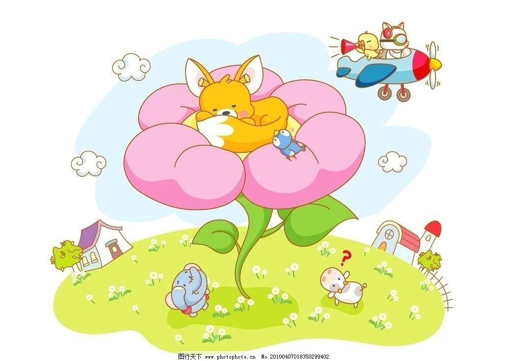 猫睡觉可爱卡通图片