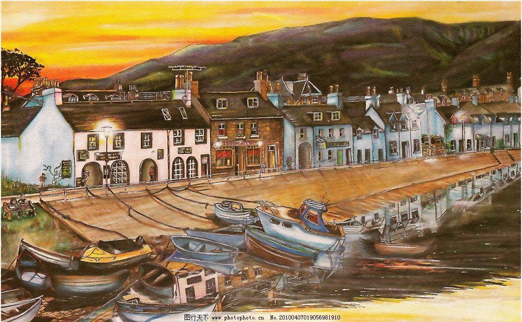 苏格兰小镇 风景 小船 晚霞 房子 欧式风格 油画 绘画 山水