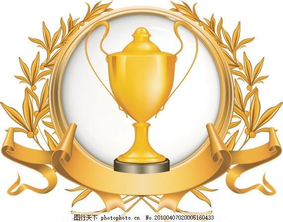 金 奖杯 冠亚季 丝带 金色 圆形 金杯 银杯 铜杯 麦穗 橄榄枝 欧式