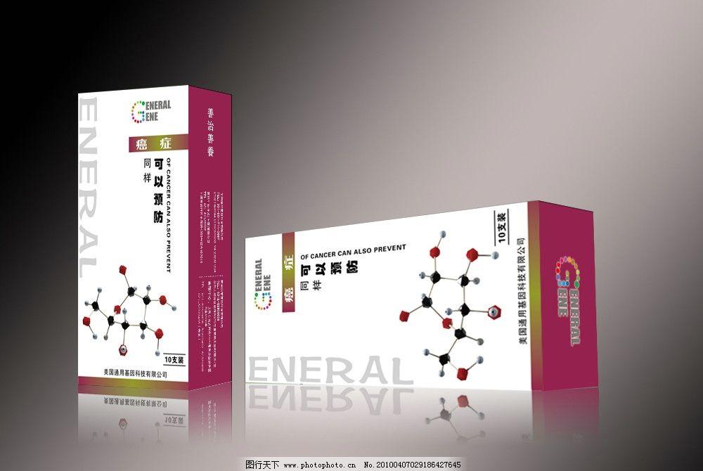 药品包装盒 包装盒 药品 癌症 手        包装设计 广告设计 矢量 ai