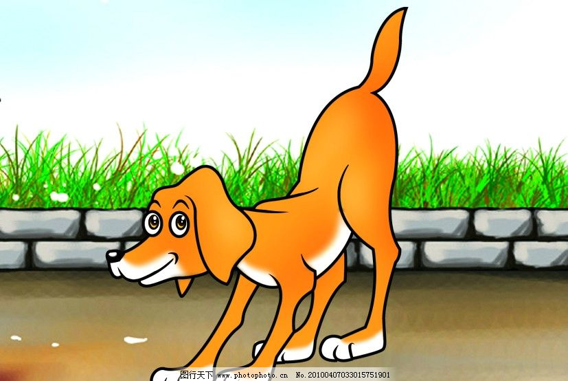 卡通十二生肖狗图片