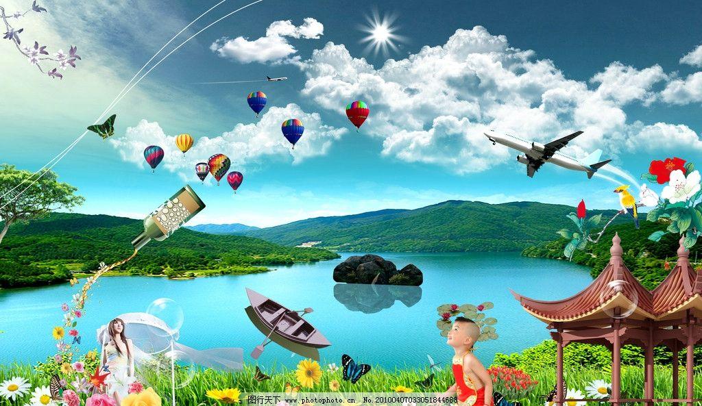童子 蓝天白云 草地 春天风景 蓝天 白云 鸟 蓝色 阳光 彩虹 森林