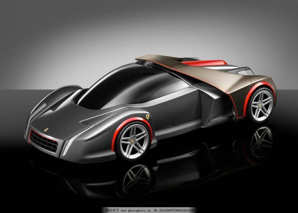 汽车壁纸 法拉利 汽车 壁纸 交通工具 现代科技 摄影 300dpi jpg