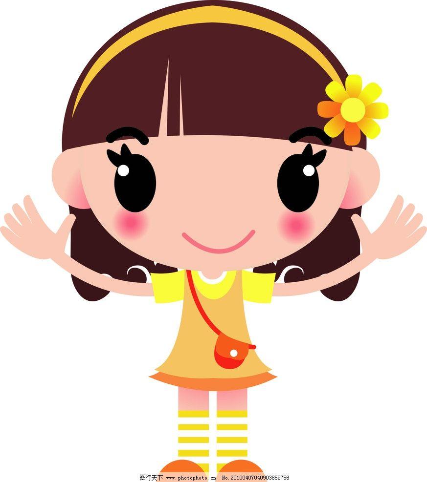 可爱娃娃卡能图 矢量卡通娃娃