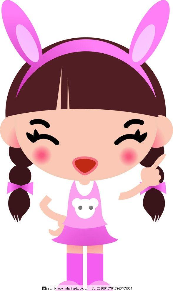 可爱娃娃卡通图图片