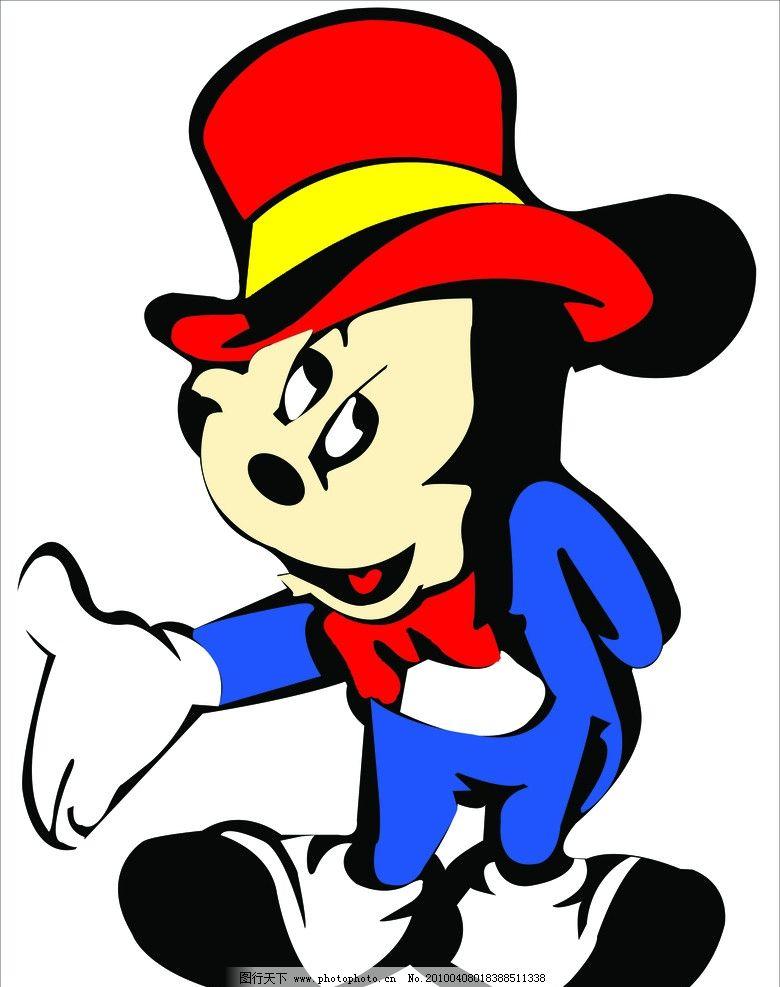 米老鼠(米奇) 米老鼠米奇 动漫形像 动漫动画