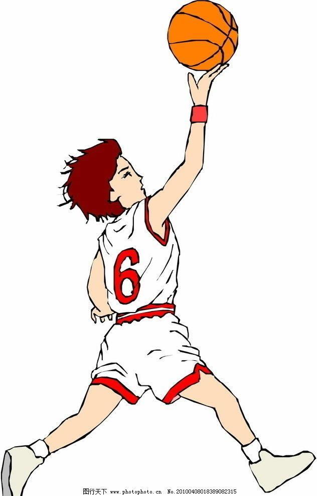 篮球 上篮 运动人物 动漫人物 动漫动画 设计 72dpi jpg