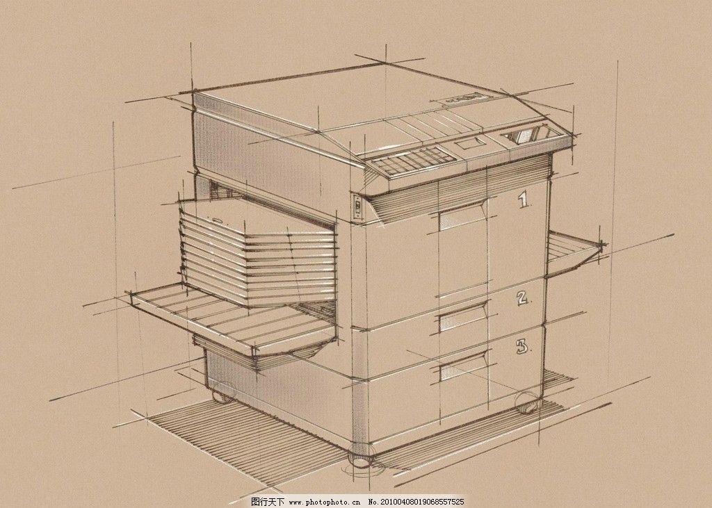 手绘办公室用品 复印机图片