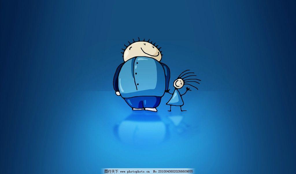 两个人 卡通 可爱 蓝色 高清桌面背景