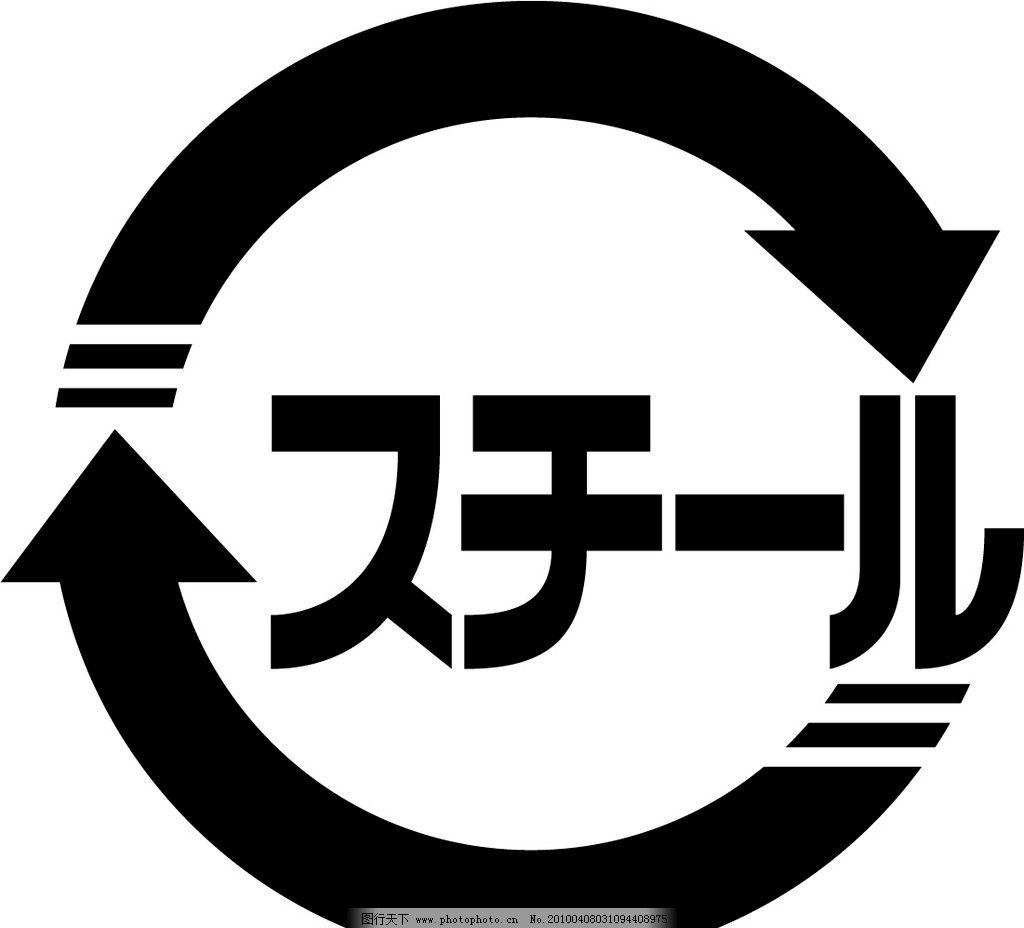 logo 标识 标志 设计 矢量 矢量图 素材 图标 1024_928