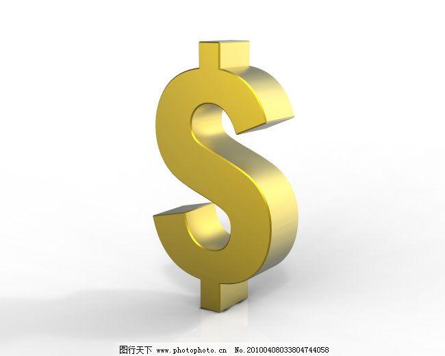 人民币简写符号为_钱币符号f图片