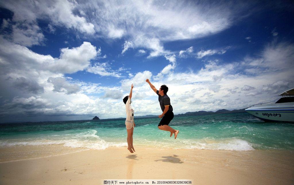 海边沙滩的情侣 海边 沙滩 情侣 蓝天 游艇 跳跃 拍手 人物摄影 人物