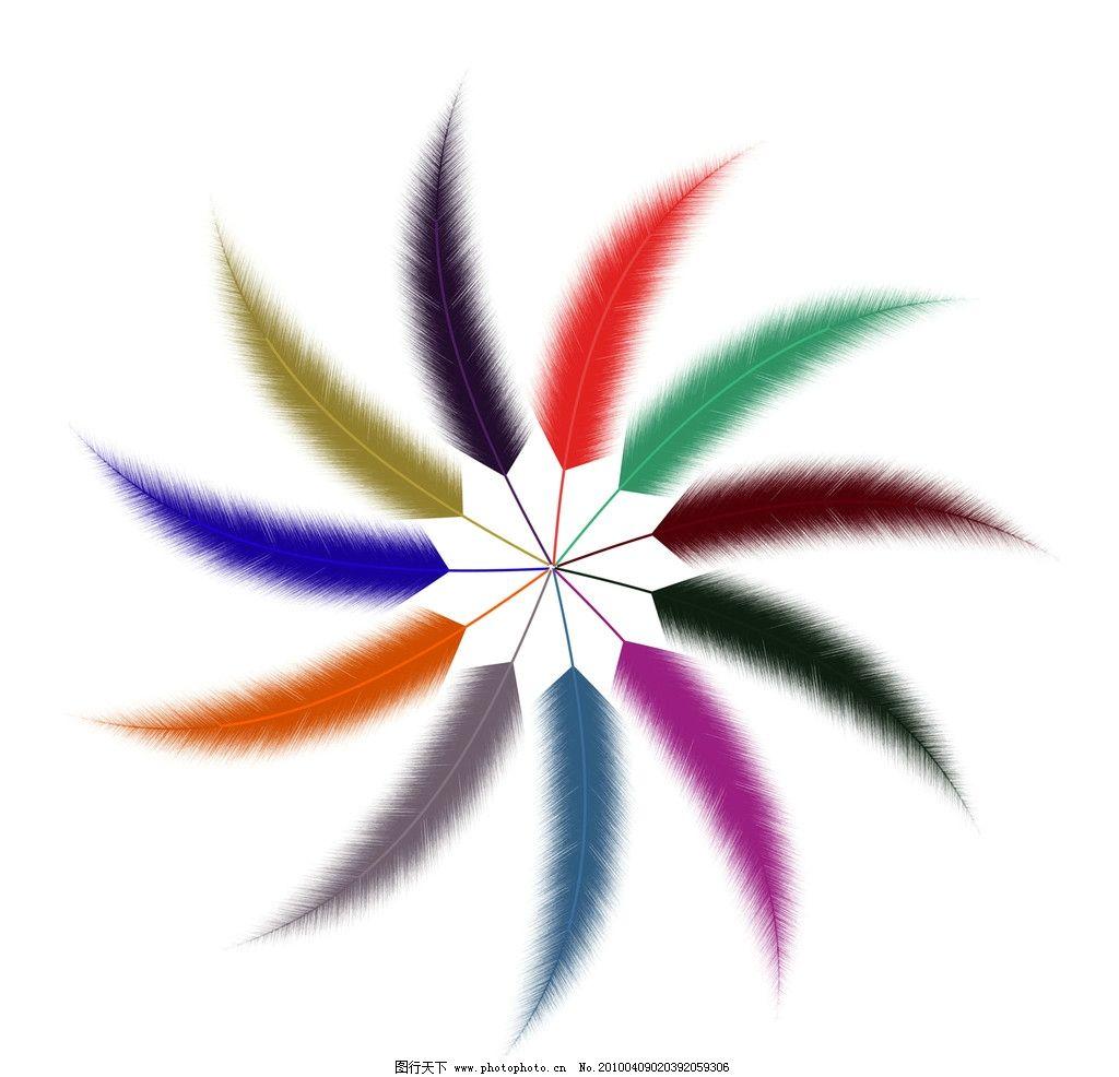 七彩羽毛 花纹 花边花纹 底纹边框 设计 300dpi jpg