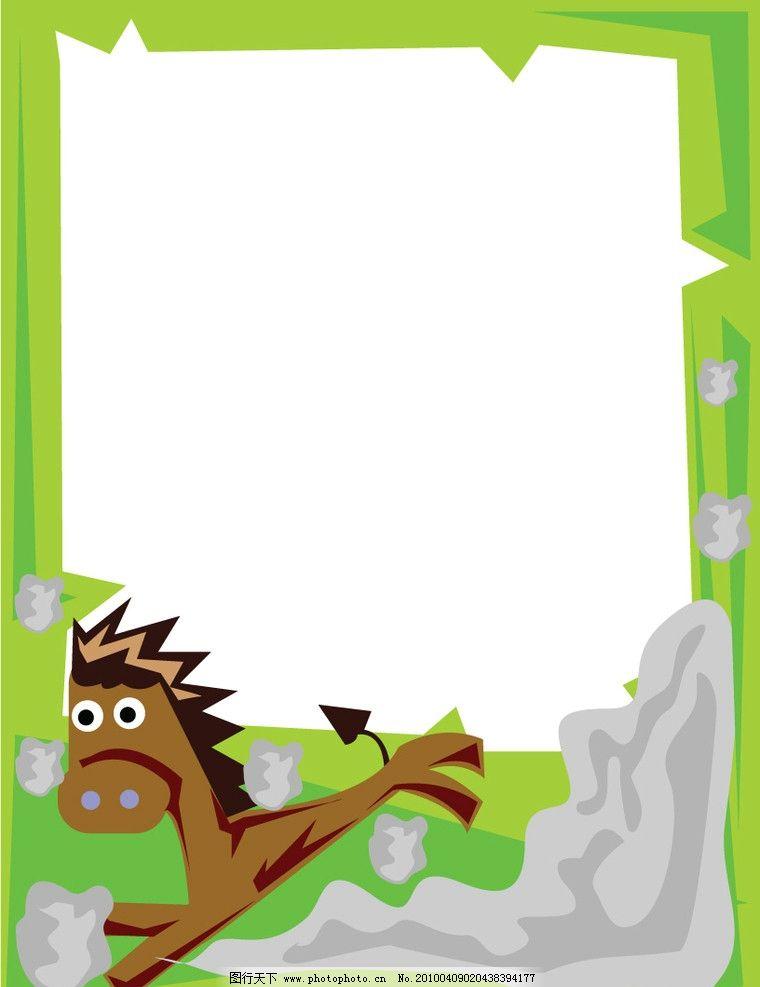 相量动物 边框 相框 动物边框 边框相框 底纹边框 矢量 ai