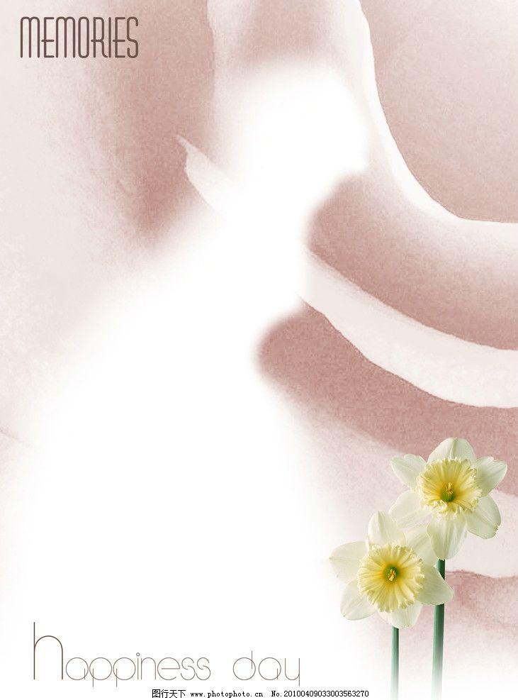 婚纱模板 花纹 花边 英文字母 梦幻背景 白色小花 花 婚妙分层素材