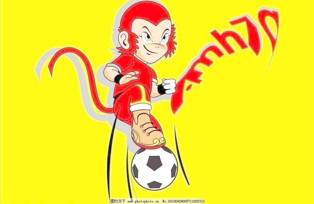 小猴踢足球矢量素材 小猴踢足球模板下载 小猴踢足球 小猴 足球 动物