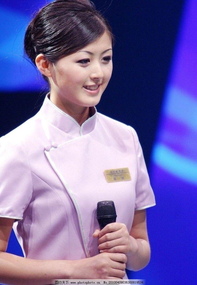 空姐 美女 漂亮 写真 身材 微笑 迷人 气质 制服 端庄 人物摄影 人物