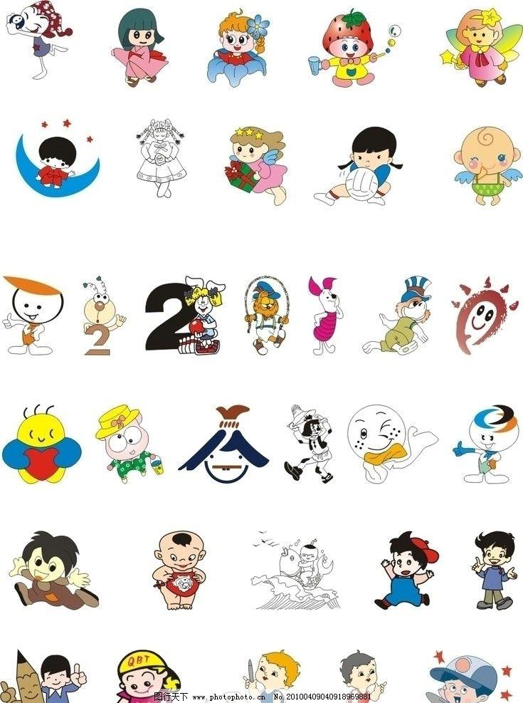 卡通人物 卡通 水滴表情