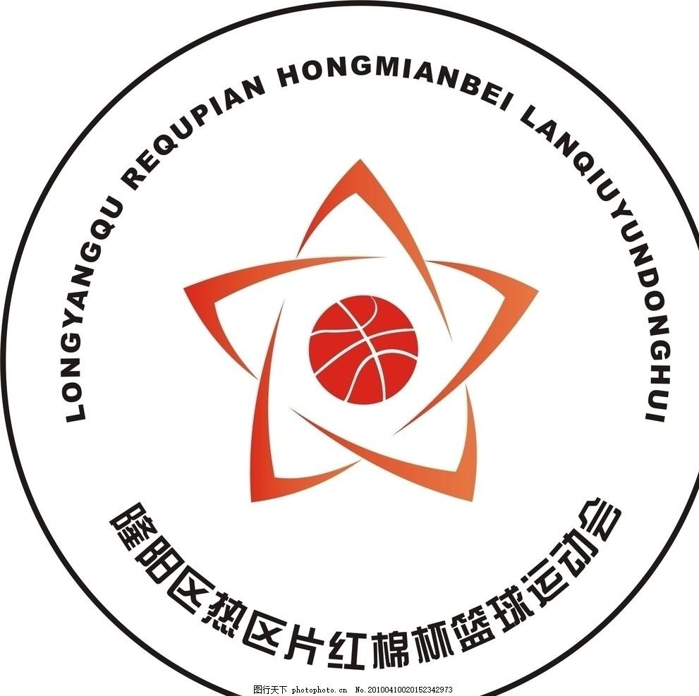 篮球运动会 会徽 红棉杯 体育 徽标 矢量图 木棉花 标识标志图标图片