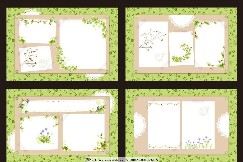ppt 背景 背景图片 边框 模板 设计 素材 相框 1024_682