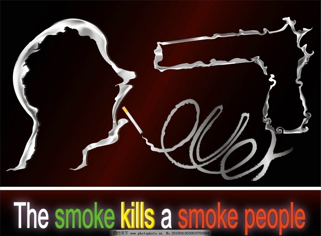 戒煙海報 槍 煙霧 人頭像 英文字體 黑紅色背景 圖形創意 海報設計