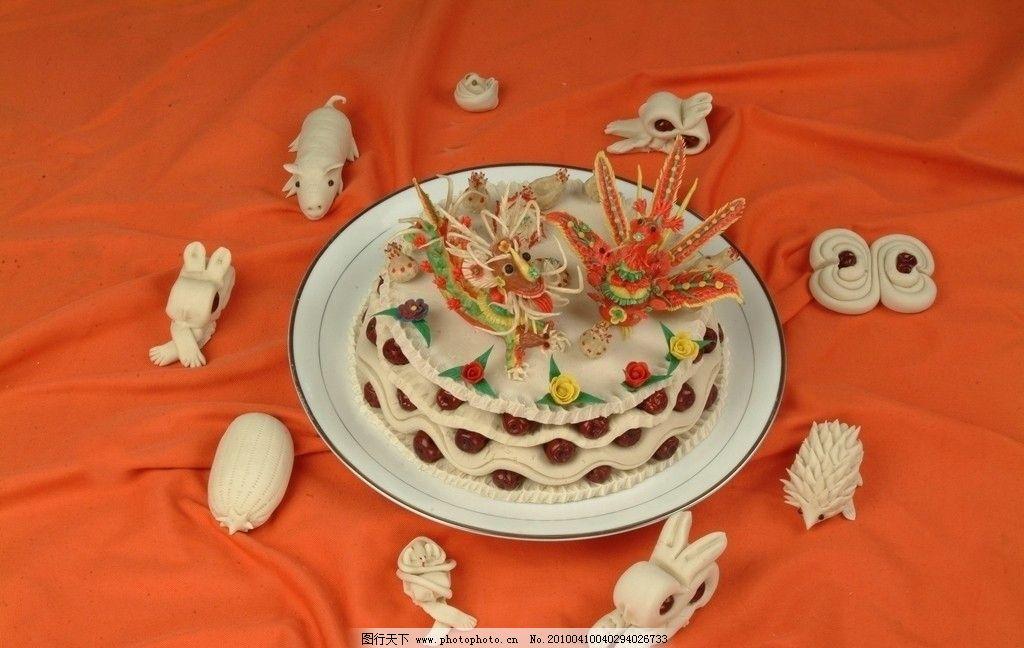 面塑 十二生肖 红枣 动物 山西名吃 传统美食 餐饮美食 摄影 96dpi