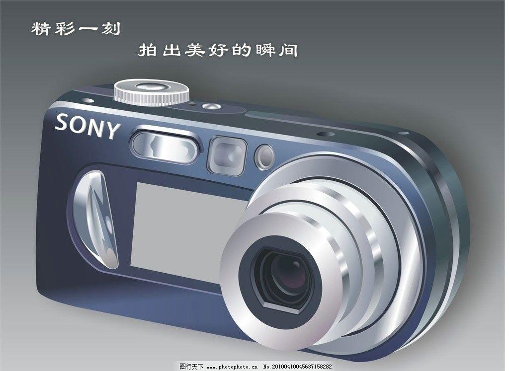 索尼相机图片