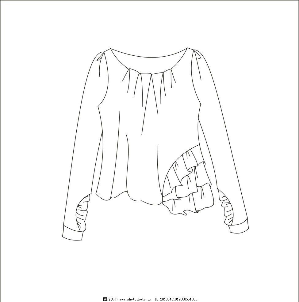 服装款式图2图片