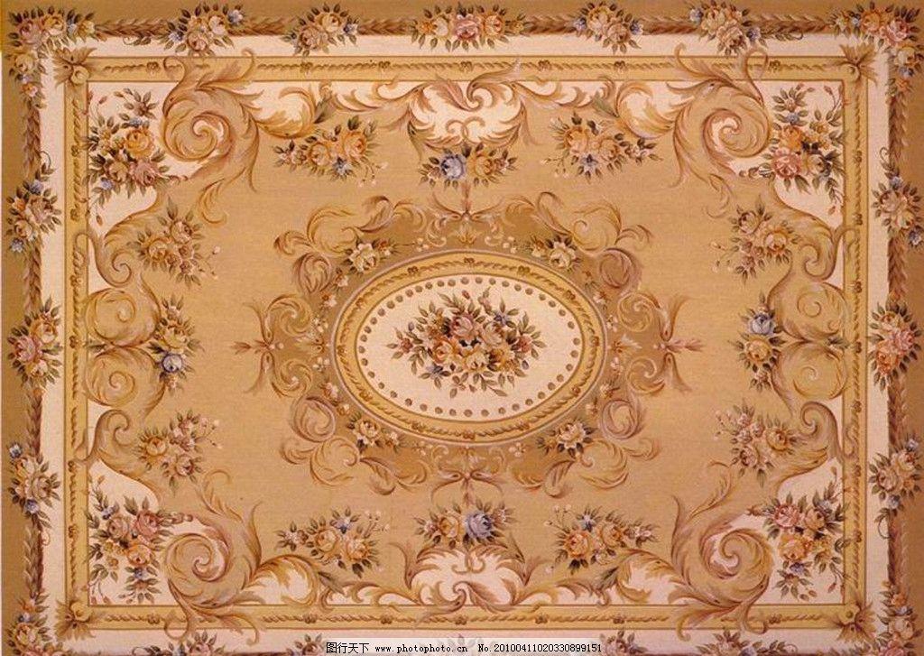 欧式底纹地毯花纹 欧式底纹 欧式花纹 欧式花边 布艺 材质 地毯 欧式