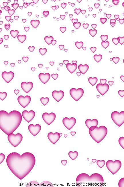 下载 ppt 爱心 红色 模板 心形 爱心 模板 ppt 心形 红色 图片素材