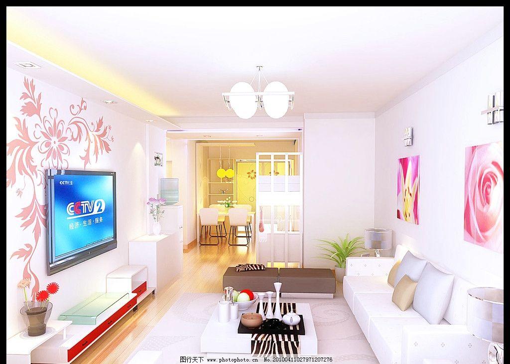 客厅效果图 沙发 茶几 电视 电视柜 落地灯 玄关鞋柜 手绘电视墙 室内