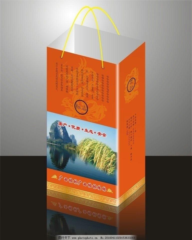 包装设计 包装设计素材