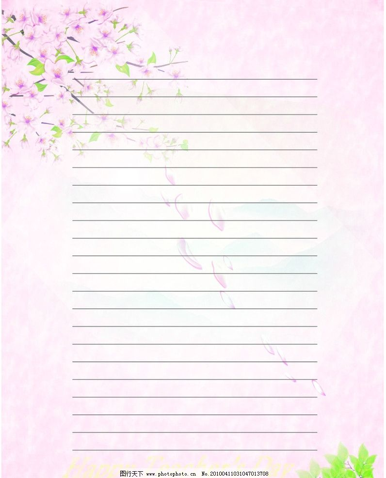 稿纸 信纸花 素材图片