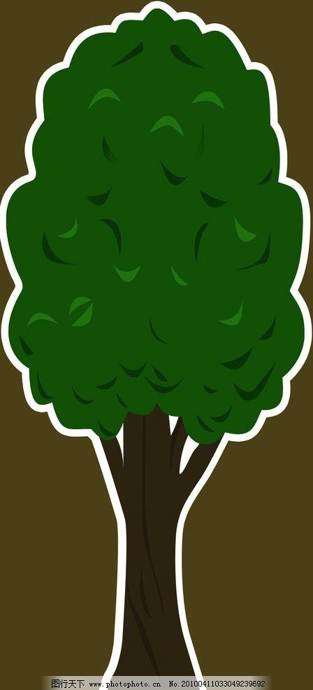 小树 卡能树 宝宝树 手绘卡通小树 源文件