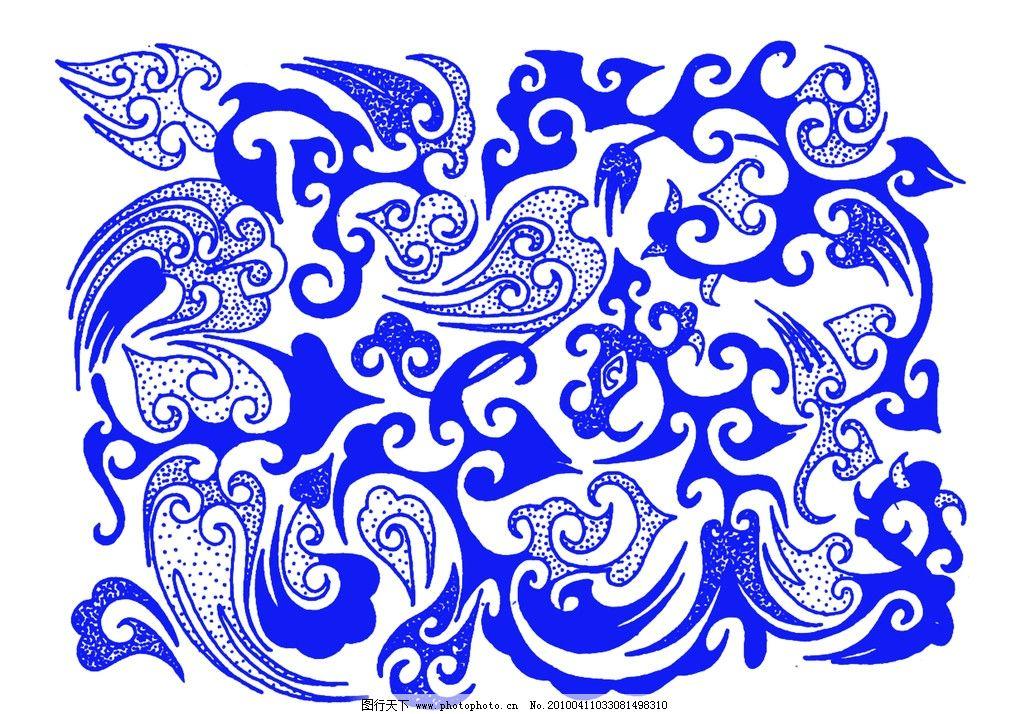剪纸 设计 矢量 矢量图 素材 1024_714