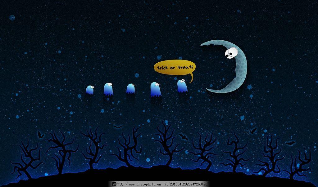 夜空 月亮 幽灵 星空 枯树 卡通 高清桌面背景 背景底纹 底纹边框
