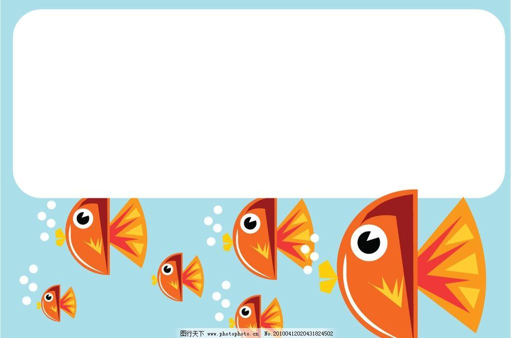 相量动物 边框 相框图片