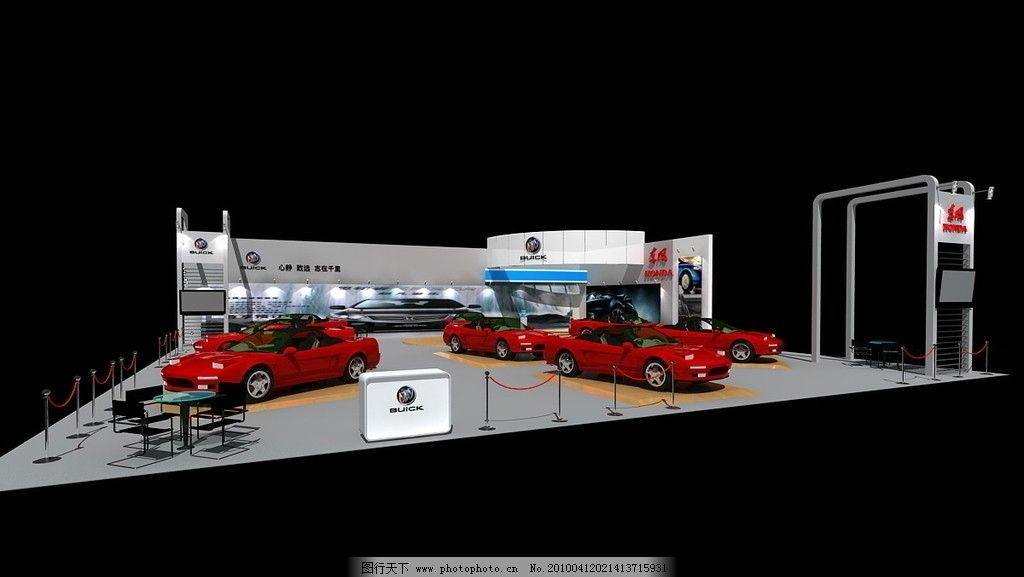 汽车展位设计图片