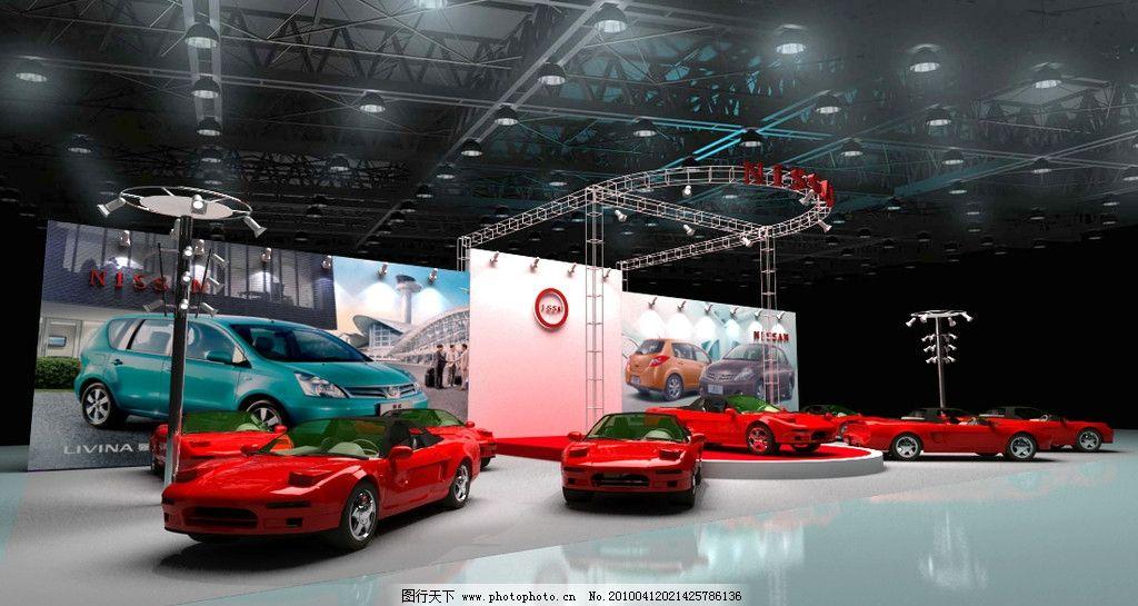 汽车展位设计 展示展览 3d模型 max模型 模型下载 展示模型 室内模型