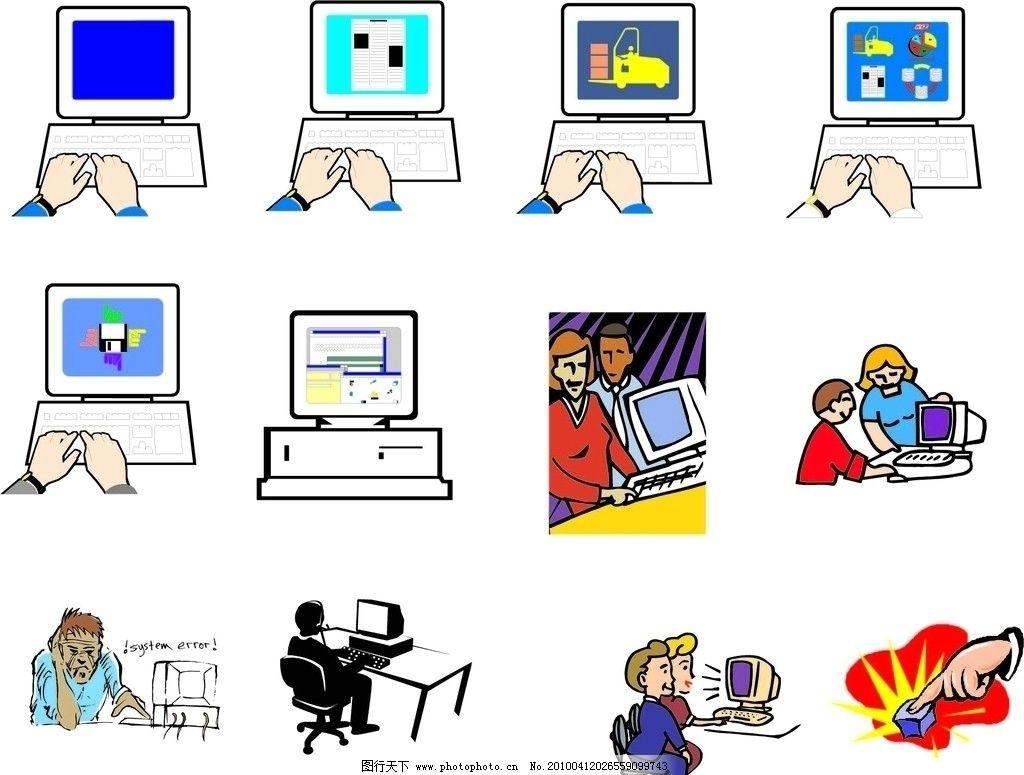 电脑工作人员 上班族 键盘 操作员 高科技 科学研究 现代科技 矢量 ai