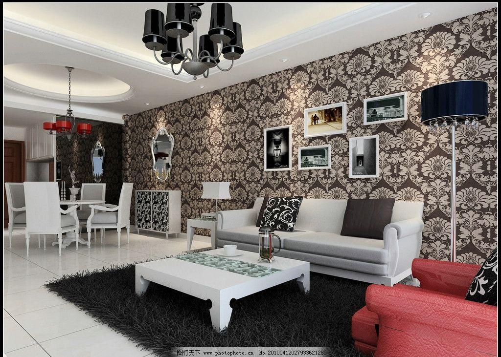 现代欧式小客厅图片