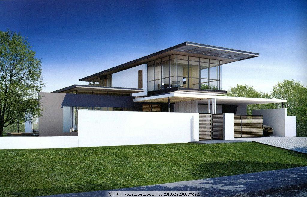 建筑设计效果图资料图片