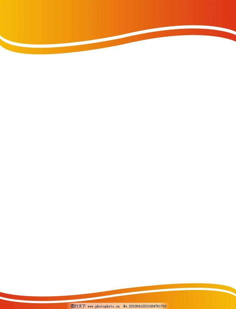 封面设计 画册封面      城市宣传 画册设计 psd源文件 素材 dm宣传单