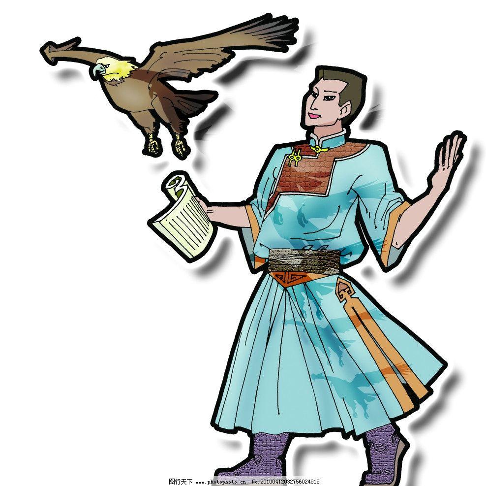 我的理想 蒙古族 学生 理想 苍鹰 高飞 人物 psd分层素材 源文件 300d