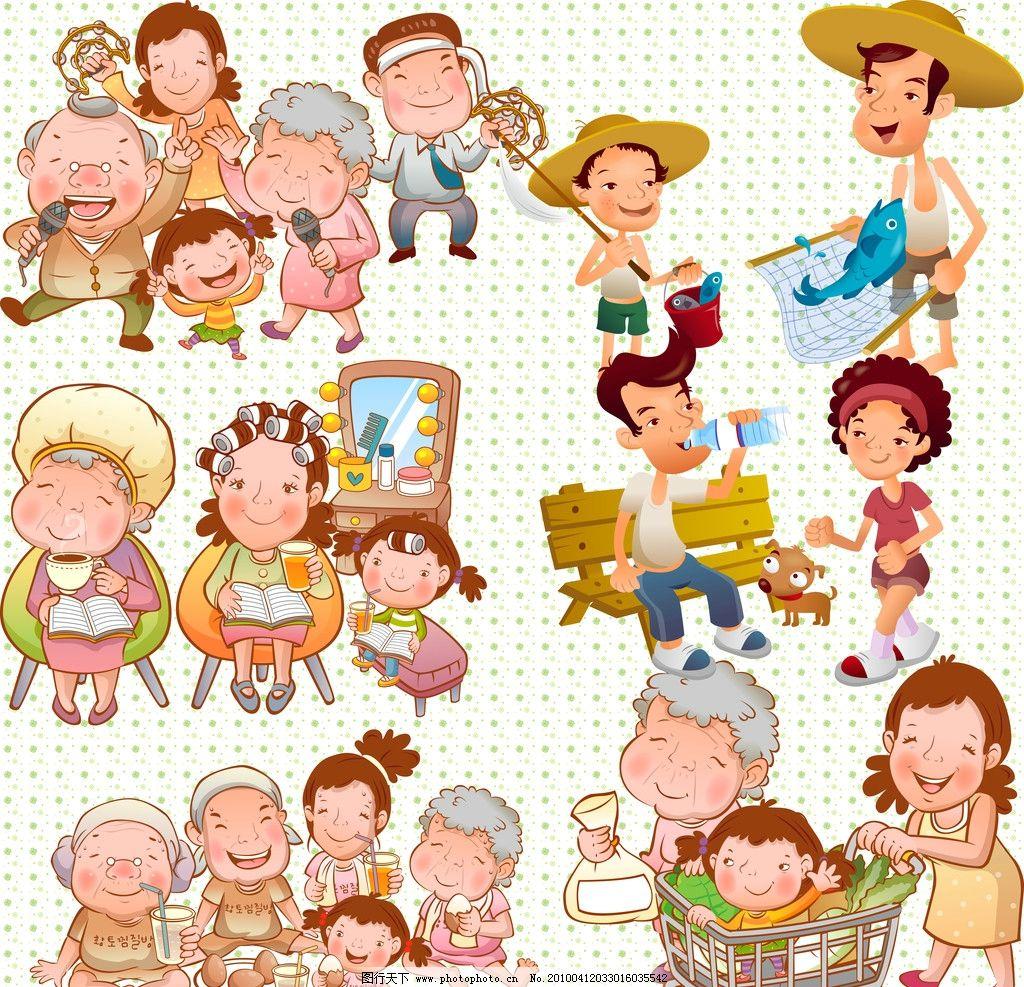 幸福家庭生活图片