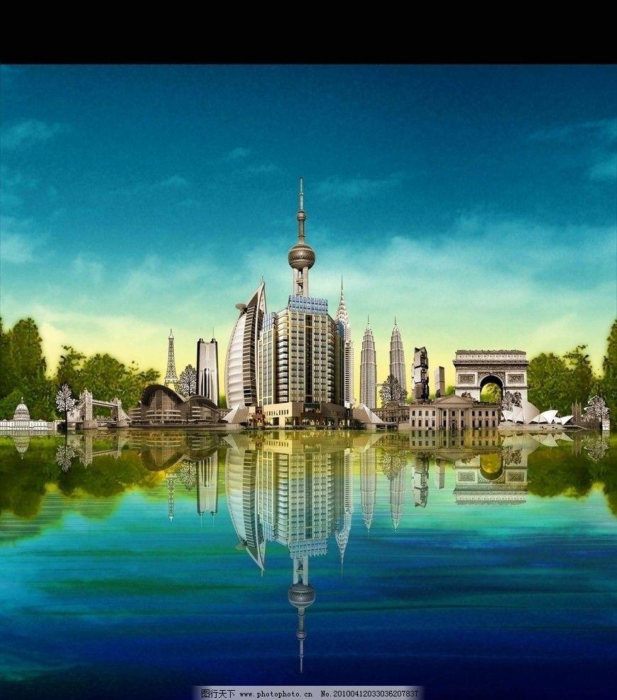 风景 建筑 欧式建筑 著名建筑 世界建筑 森林 树 水倒影 源文件
