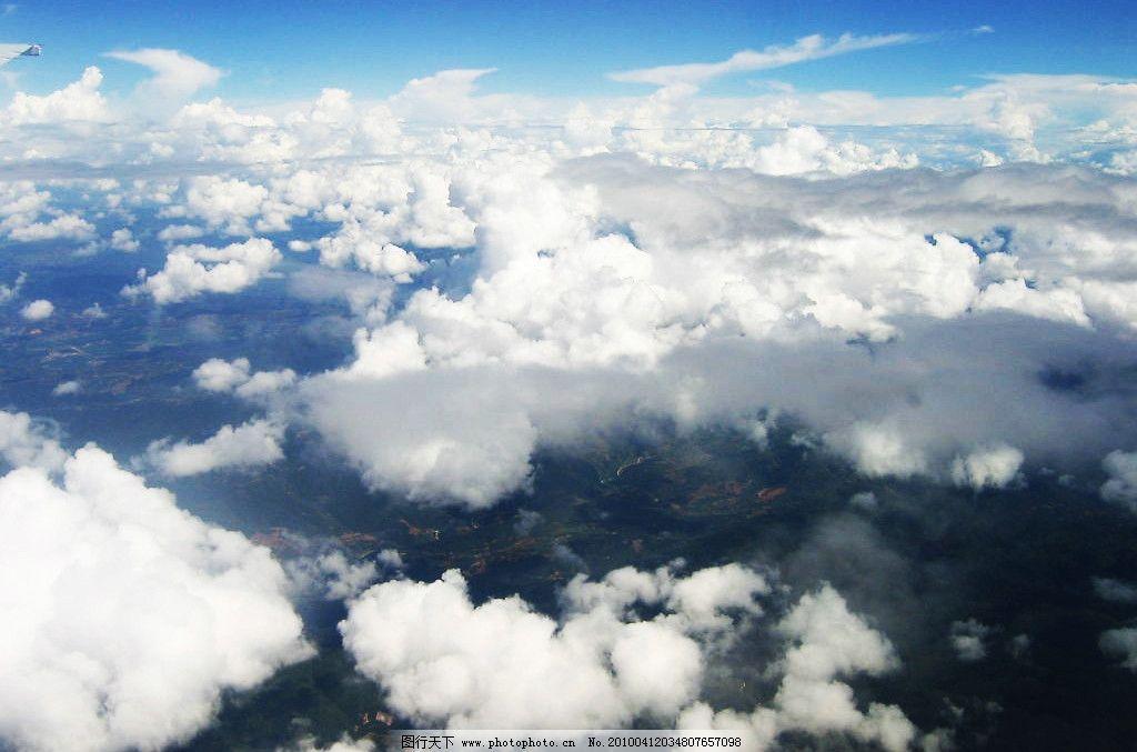 云层图片,云彩 天空 云朵 摄影-图行天下图库