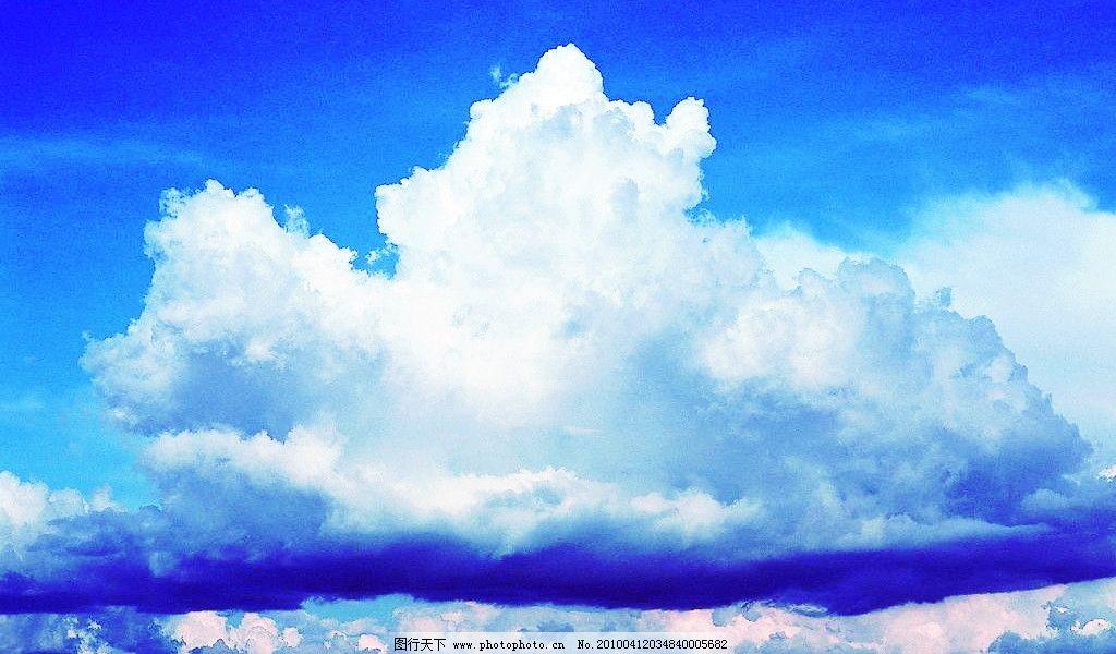 云彩图片,天空 云层 云朵 摄影-图行天下图库