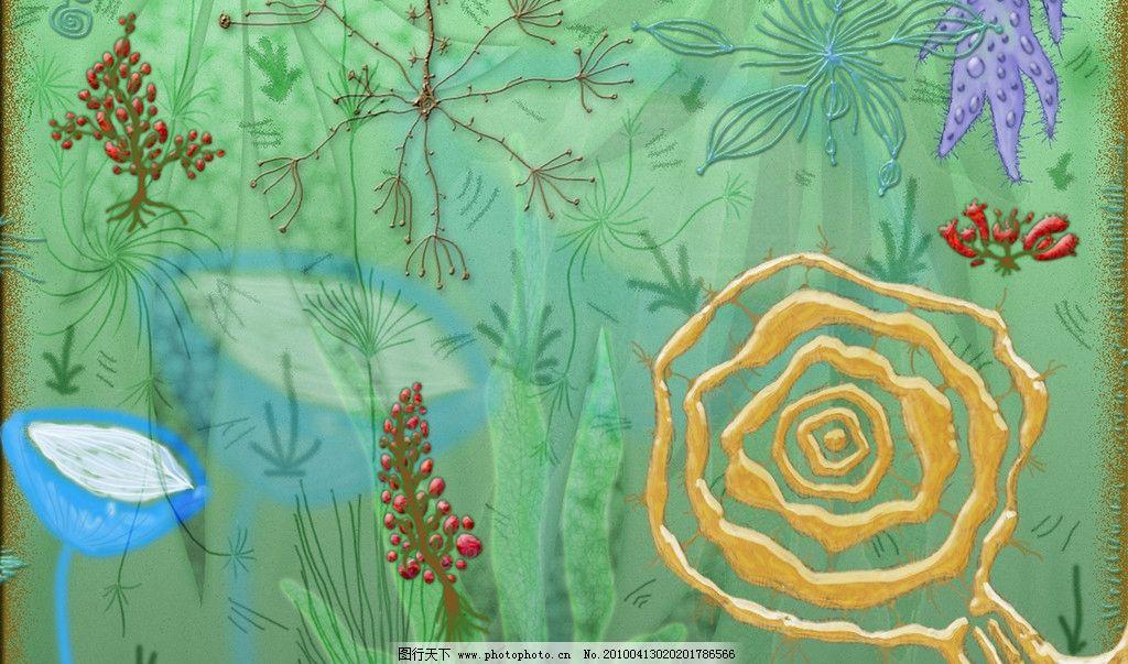 水下植物 儿童画 莲藕 水草 高清桌面背景 背景底纹 底纹边框 设计 10