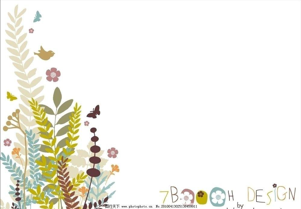 花朵叶子图案图片